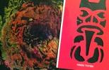 Haidu Totem